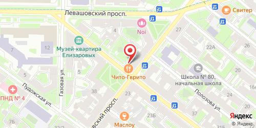 Кафе ВДНХ, Санкт-Петербург, Ленина ул., 45