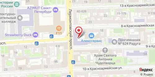 Кафе Высшая школа, Санкт-Петербург, Лермонтовский пр., 44