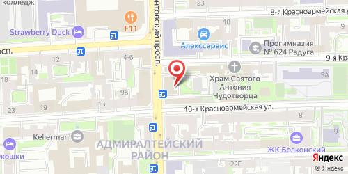 Ресторан Васаби, Санкт-Петербург, Лермонтовский пр., 48
