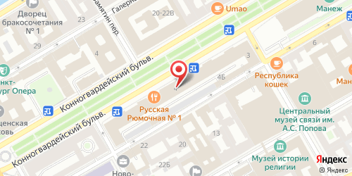 Небесный дворец, Санкт-Петербург, Конногвардейский б., 4