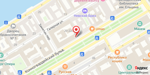 Ресторан Дом купца Утина, Санкт-Петербург, Конногвардейский б-р., 17