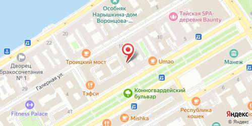 Кафе Аппетит, Санкт-Петербург, Конногвардейский б-р, 15