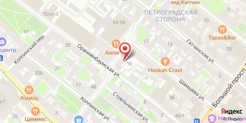 Кафе Сим-сим, Санкт-Петербург, Малый пр. П.С., 47
