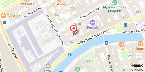 Ресторан Le Paris / Ле Пари / Париж, Санкт-Петербург, Большая Морская ул., 63
