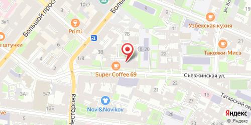 Ресторан Ост-вест, Санкт-Петербург, Съезжинская ул., 14