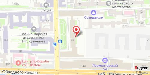 Кофейня Республика Кофе, Санкт-Петербург, Лермонтовский пр., 54