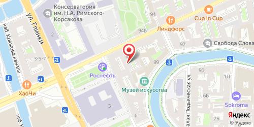 Кафе Ау-у, Санкт-Петербург, Декабристов ул., 30