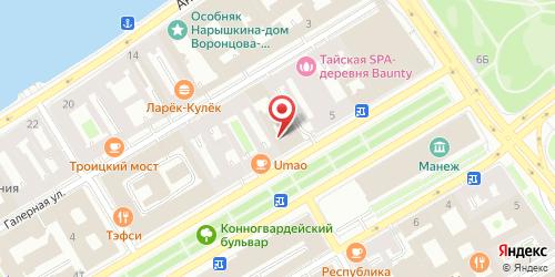Кафе La Rus / Ля Рус, Санкт-Петербург, Конногвардейский б., 7