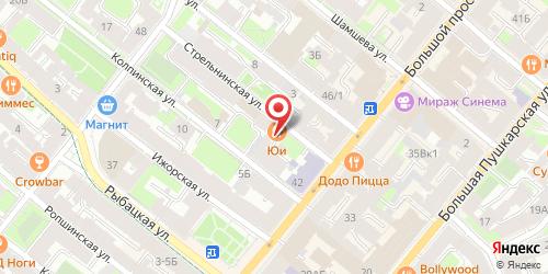 Кофейня Си бемоль, Санкт-Петербург, Стрельнинская ул., 2 (угол Большого пр., салон Адамант)