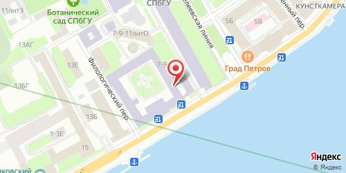 Кафе Зиндан, Санкт-Петербург, Университетская наб., 11