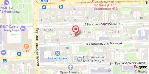 Кафе Стелла, Санкт-Петербург, 8-я Красноармейская ул., 21