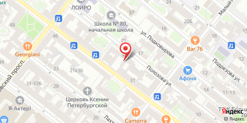 Кафе Банька, Санкт-Петербург, Полозова ул., 22