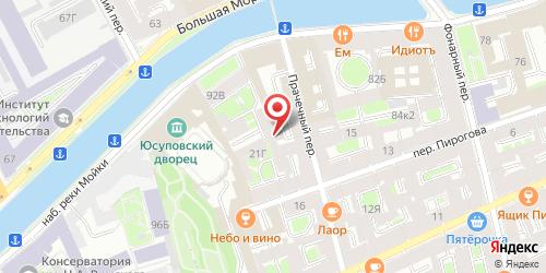 Кафе Нестех, Санкт-Петербург, Прачечный пер., 3