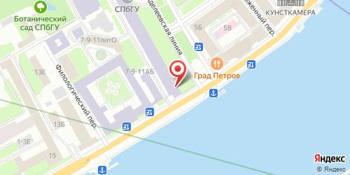 Кафе Петровское, Санкт-Петербург, Университетская наб., 7-9