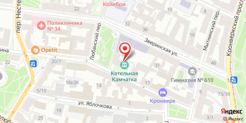 Клуб Камчатка, Санкт-Петербург, Блохина ул., 15