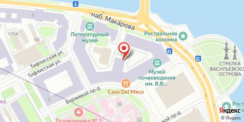 Casa del Мясо, Санкт-Петербург, Биржевой проезд, 6