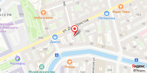 Таверна Олимпос, Санкт-Петербург, Декабристов ул., 22