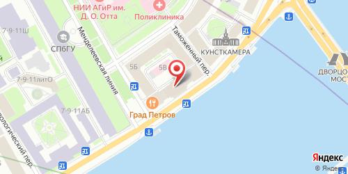 Пивной ресторан Градъ Петровъ / Град Петров, Санкт-Петербург, Университетская наб., 5 (вход с Менделеевской линии)