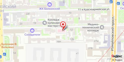 Кафе-бар Этаж, Санкт-Петербург, 12-я Красноармейская ул., 14