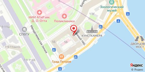 Император, Санкт-Петербург, Таможенный пер., 2