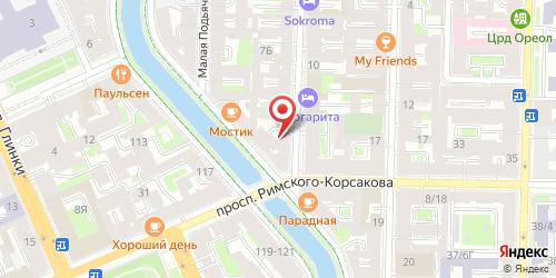 Плагиат (закрыт), ул. Средняя Подъяческая, д.15
