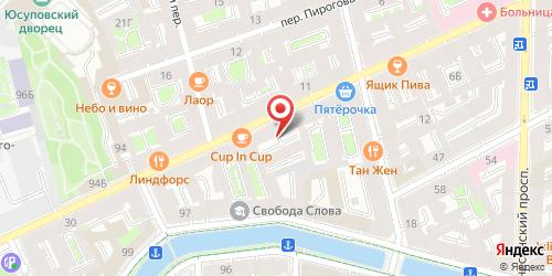 Кафе-клуб Шахмат, Санкт-Петербург, Декабристов ул., 18