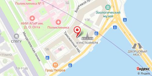 Ресторан Старая Таможня, Санкт-Петербург, Таможенный пер., д. 1