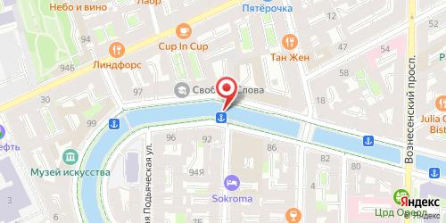 Ночной клуб Embargo / Эмбарго, Санкт-Петербург, Грибоедова кан., 6