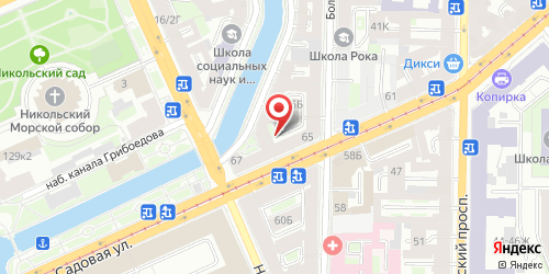 Кафе Персия, Санкт-Петербург, Садовая ул., 65