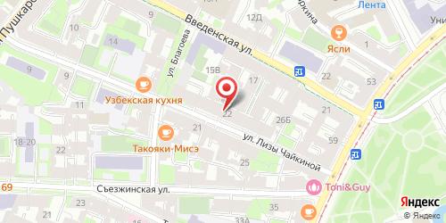 Кафе Кварели, Санкт-Петербург, Лизы Чайкиной ул., 22