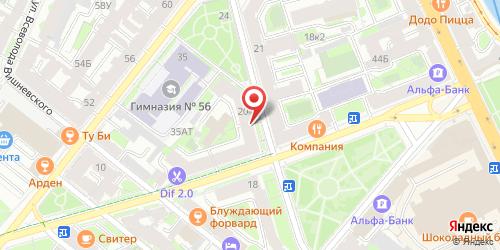 Суши-бар Кабуки, Санкт-Петербург, Ординарная ул., 20