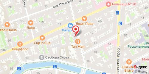 Ресторан Тан Жен, Санкт-Петербург, Фонарный пер., 7