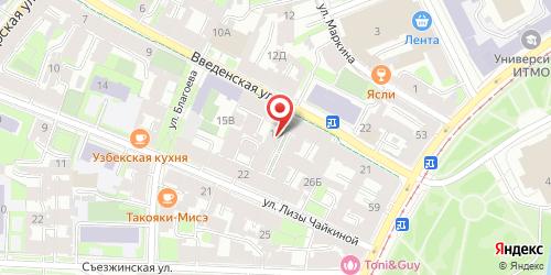 Кафе Новый хутор, Санкт-Петербург, Введенская ул., 17
