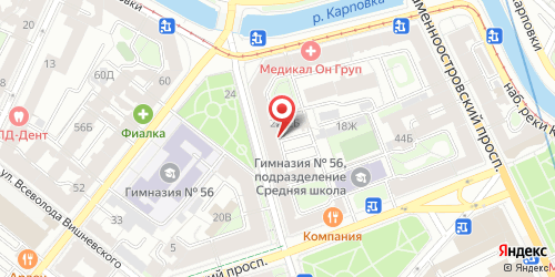 Кафе Зурбаган, Санкт-Петербург, Ординарная ул., 21