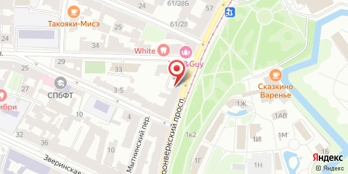 Кафе Баязет, Санкт-Петербург, Кронверкский пр., 65