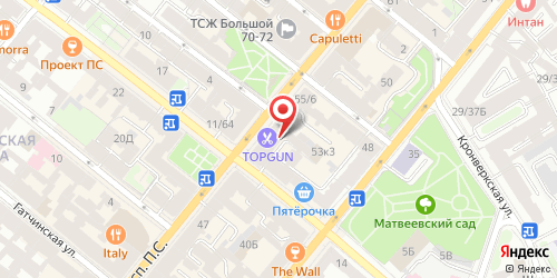 Суши-бар Япоша, Санкт-Петербург, Большой пр. П.С., 51
