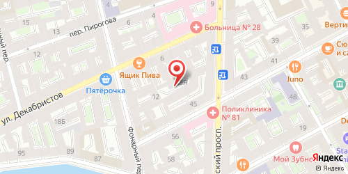 Ресторан Таможня, Санкт-Петербург, Казанская ул., 45