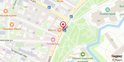 Место (Mesto (Place)), Кронверкский пр., д. 59