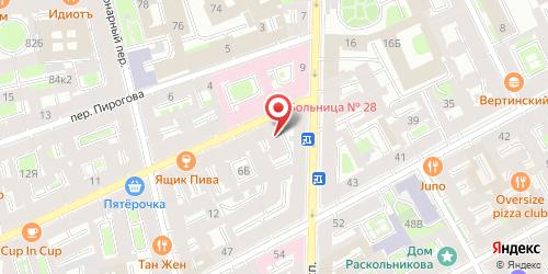 Кафе Баловень, Санкт-Петербург, Декабристов ул., 2
