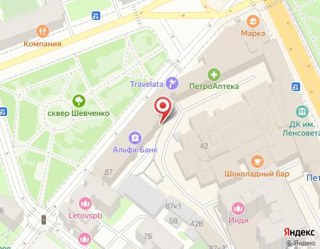 Схема расположения офиса турагентства «5-е Авеню»
