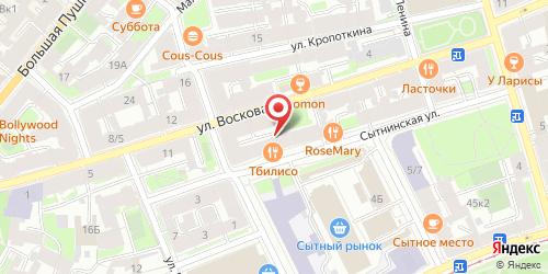 Ресторан Тбилисо (РГ 'Тритон'), Санкт-Петербург, Сытнинская ул., д.10