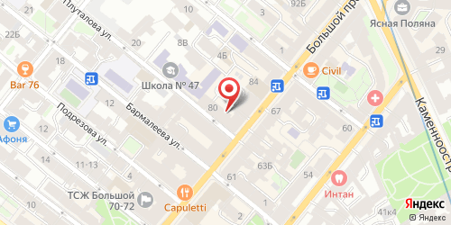 Кафе Балтийский хлеб, Санкт-Петербург, Большой пр. П.С., 80