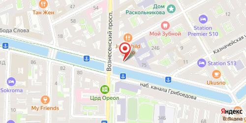 Денисов и Николаев, Санкт-Петербург, Грибоедова кан. наб., 77