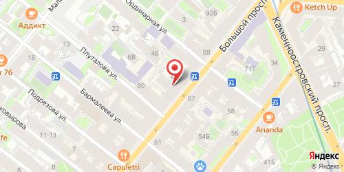 Ресторан Лангуст / Langust, Санкт-Петербург, Большой пр. П.С., 84