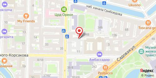 Кафе Sofra, Санкт-Петербург, Вознесенский пр., 34
