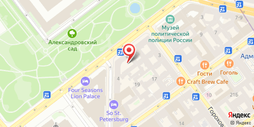 Ресторан Тандур, Санкт-Петербург, Адмиралтейский пр., д. 10