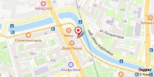 Ресторан Нагасаки, Санкт-Петербург, Карповки реки наб., 10