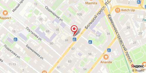 Пироговъ (закрыт), Санкт-Петербург, Большой пр. П.С., 86 (вход с Ординарной ул.)
