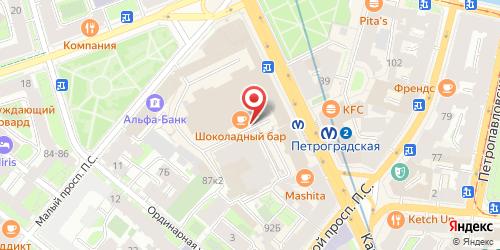 Кафе Никольский, Санкт-Петербург, Каменноостровский пр., 42 (ДК им. Ленсовета)