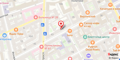 Кафе Дон Хуан, Санкт-Петербург, Казанская ул., 41